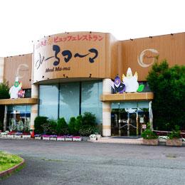 大豆島店舗1