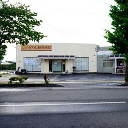 若槻大通り店舗2